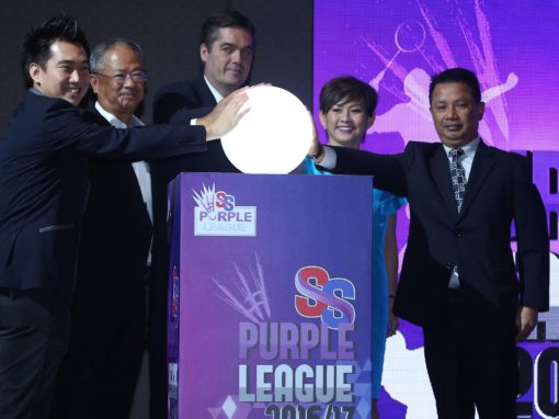 SS Purple League 2016/17 Launch – 29 November 2016 @ Doubletree by Hilton, Kuala Lumpur
